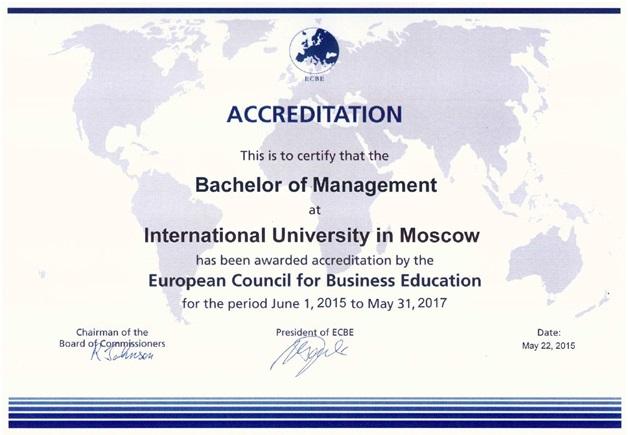 ДИПЛОМ МУМ успешная карьера в России и за рубежом Программы бакалавриата и магистратуры университета по направлению Менеджмент имеют международную аккредитацию Европейского совета по бизнес образованию